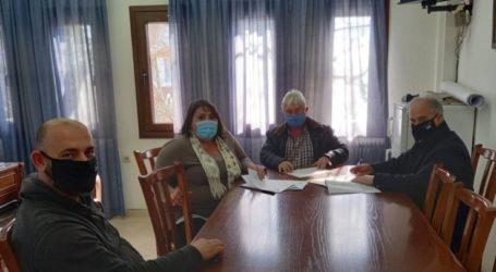 Υπογράφηκε η σύμβαση για την ενεργειακή αναβάθμιση του Γυμνασίου και Λυκείου Γόννων