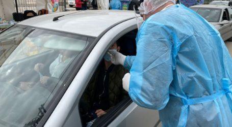 Τα σημερινά αποτελέσματα των Rapid tests στη Λάρισα