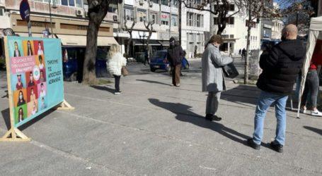 Rapid tests στο κέντρο της Λάρισας