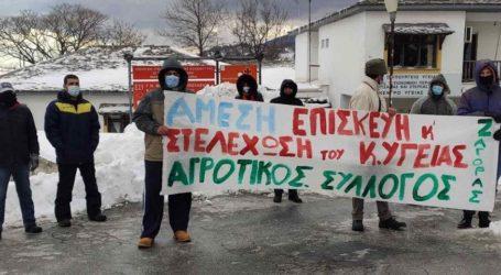 Παράσταση διαμαρτυρίας αγροτών για το Κέντρο Υγείας Ζαγοράς