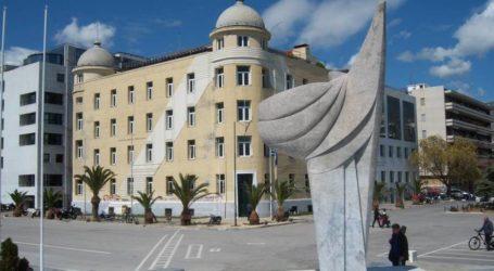 Αντίθετοι στην αστυνόμευση των Πανεπ. Ιδρυμάτων σύλλογοι του Πανεπιστημίου Θεσσαλίας