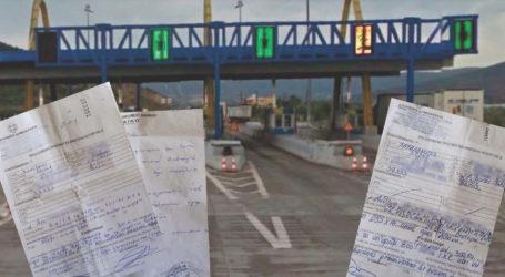 Πρόστιμα 600 ευρώ σε Βολιώτη ασθενή που οδηγούσε για Αθήνα με βεβαίωση νοσοκομείου [εικόνες]