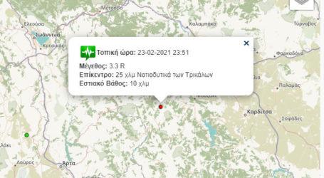Σεισμός 3,3 Ρίχτερ με επίκεντρο την περιοχή της Πύλης