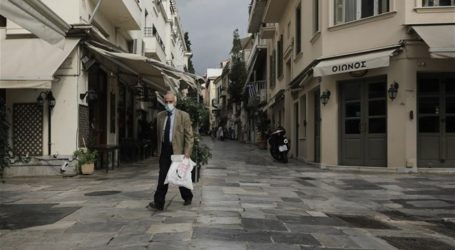 Το αυξημένο traffic στους δρόμους της Αττικής φέρνει νέα μέτρα