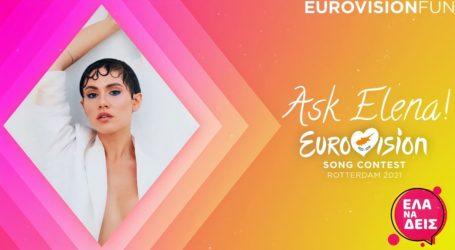 Η Celia Kritharioti θα την ντύσει την Έλενα Τσαγκρινού στην Eurovision!