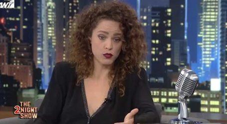 Η Έλλη Τρίγγου για τις καταγγελίες: «Πάνω στην κριτική ο άλλος μπορεί να γίνει προσβλητικός και βίαιος»