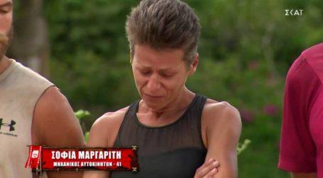 Survivor 4: Λύγισε η Σοφία Μαργαρίτη για την ενδεχόμενη αποχώρησή της