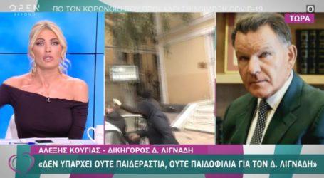 Η ενόχληση της Κατερίνας Καινούργιου όταν της έκλεισε το τηλέφωνο ο Αλέξης Κούγιας