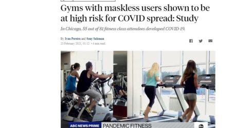 Νέες έρευνες επιβεβαιώνουν ότι ο κορωνοϊός εξαπλώνεται εύκολα στα γυμναστήρια