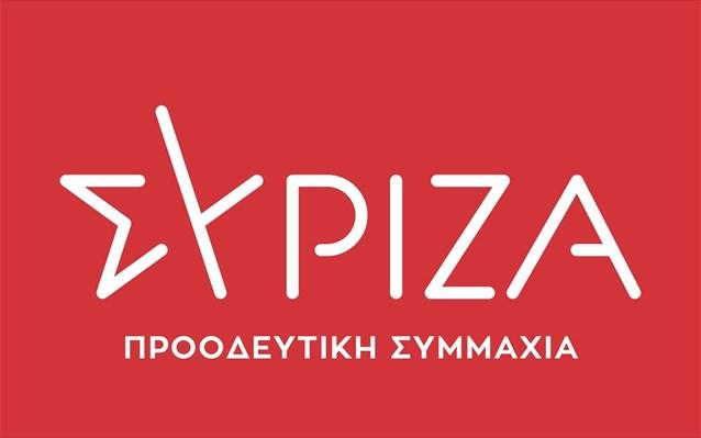 syriza 1
