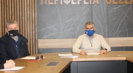 Έργο 250.000 ευρώ για την ενίσχυση της οδικής ασφάλειας στο δρόμο Καρίτσα – Κόκκινο Νερό από την Περιφέρεια Θεσσαλίας