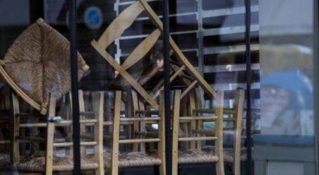 Επεισόδιο ιδιοκτήτη cafe με δημοτικούς αστυνομικούς στο κέντρο της Λάρισας