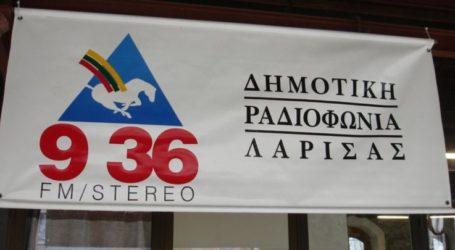 Αντιεξουσιαστές «εισέβαλαν» στο Δημοτικό Ραδιόφωνο Λάρισας: Μεταδόθηκε μήνυμα συμπαράστασης στον Δ. Κουφοντίνα!