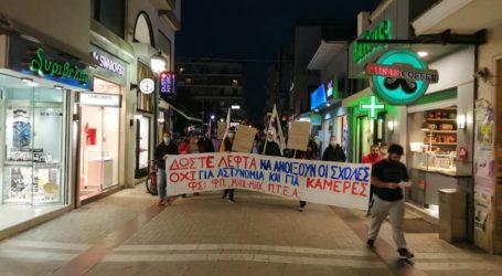 Βόλος: Συγκέντρωση διαμαρτυρίας και πορεία από φοιτητικούς συλλόγους και σωματεία [εικόνες]