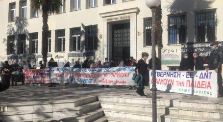 Φοιτητές και μαθητές διαδήλωσαν στο κέντρο της Λάρισας – Διαμαρτυρήθηκαν με πορεία για το νομοσχέδιο του Υπ. Παιδείας (φωτο – βίντεο)