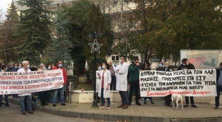 Στηρίζει την αυριανή κινητοποίηση της ΕΙΝΚΥΛ στο ΓΝΛ το Εργατικό Κέντρο Λάρισας
