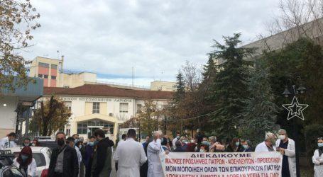 Η ΕΙΝΚΥΛ συμμετέχει στο αυριανό συλλαλητήριο που θα γίνει στη Λάρισα για την δημόσια υγεία