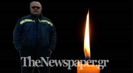 Μαγνησία: «Έφυγε» ξαφνικά 48χρονος πυροσβέστης!