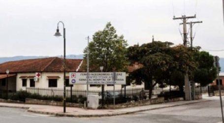 Άμεση λειτουργία του Κέντρου Υγείας Αγιάς ως εμβολιαστικού κέντρου Covid-19 – Ψήφισμα του Δημοτικού Συμβουλίου του Δήμου
