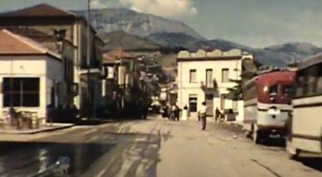 Η Λάρισα την Άνοιξη του 1952 – Δείτε ένα σπάνιο βίντεο από τη μεταπολεμική Θεσσαλική πρωτεύουσα