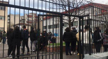Κρούσματα κορωνοϊού σε Δημοτικά Σχολεία και Γυμνάσια της Λάρισας – Αυτά τα τμήματα ανέστειλαν την λειτουργία τους