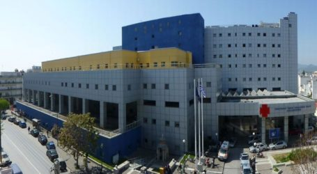 Μηδενική η συμμετοχή στην απεργία της ΟΕΝΓΕ  στο Νοσοκομείο Βόλου