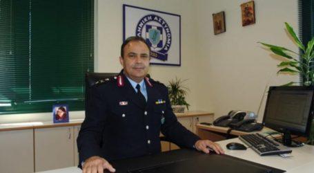 Αποστρατεύτηκε ο πρώην αστυνομικός διευθυντής Λάρισας Παναγιώτης Ντζιοβάρας