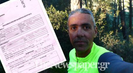 Αντεπίθεση του πρόεδρου του ΣΔΥΒ για το πρόστιμο των 5.000€: Μας στερούν συνταγματικά μας δικαιώματα! [εικόνα]