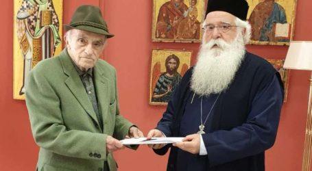 Η Μητρόπολη Δημητριάδος αποχαιρετά τον Νικόλαο Δεληγεώργη