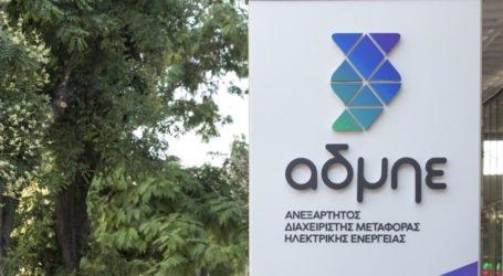 ΑΔΜΗΕ : Πιθανές διακοπές ρεύματος λόγω «Μήδειας» – Ενεργοποιείται σχέδιο άμυνας για το σύστημα ηλεκτροδότησης