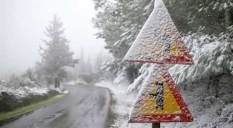 ΤΩΡΑ: Χιονίζει στο Ανήλιο – Δείτε βίντεο