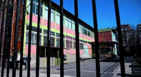 Κλειστά για ακόμη τρεις ημέρες τα σχολεία στον δήμο Τυρνάβου