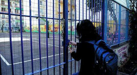 Ποια σχολεία κλείνουν λόγω κρουσμάτων στο δήμο Λαρισαίων και Κιλελέρ