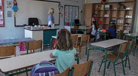 Λάρισα: Νέα κρούσματα covid σε σχολεία – Ποια τμήματα κλείνουν
