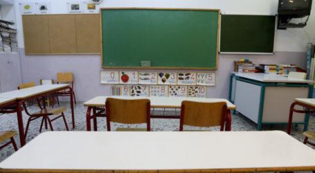 Κλειστά και αύριο τα σχολεία στον Δήμο Ζαγοράς – Μουρεσίου