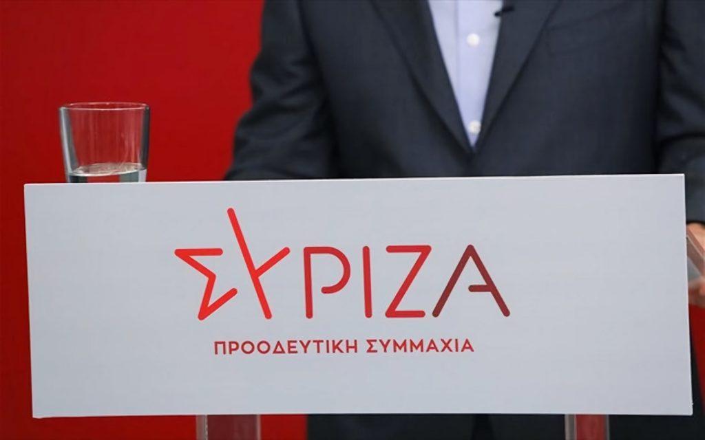 syriza new logo large