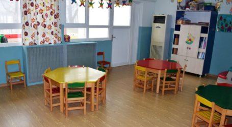 Ολοκληρώθηκαν οι εργασίες προσαρμογής στους παιδικούς σταθμούς του Δήμου Κιλελέρ