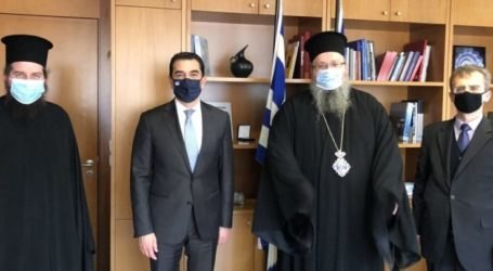 Στον Υπουργό Ενέργειας Και Περιβάλλοντος ο Μητροπολίτης Λάρισας κ. Ιερώνυμος