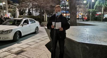 """""""Φτιάχνουν πελατεία για τα κολέγια"""": Συλλαλητήριο κατά του εκπαιδευτικού νομοσχεδίου στο κέντρο της Λάρισας (φωτό – βίντεο)"""