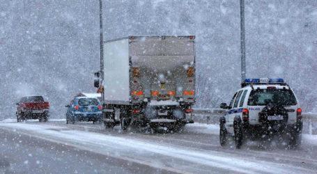 Μαγνησία: Απαγορεύεται η κυκλοφορία φορτηγών άνω των 3,5 τόνων