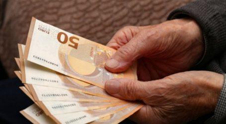 Πληρώθηκαν σε 63.207 δικαιούχους τα αναδρομικά κληρονόμων