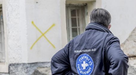 Οι Γιατροί του Κόσμου επιστρέφουν στις σεισμόπληκτες περιοχές της Ελασσόνας
