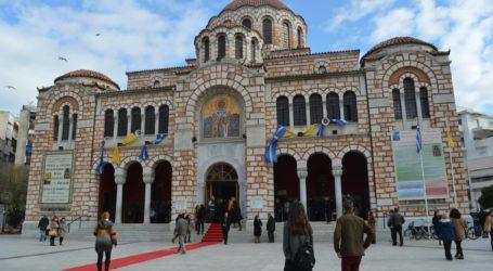 Κυριακή της Ορθοδοξίας – Β΄ Κατανυκτικός Εσπερινός στη Μητρόπολη Δημητριάδος