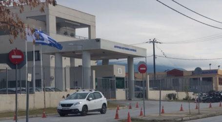 ΤΩΡΑ: Κρατούμενη αυτοτραυματίστηκε και μεταφέρθηκε στο Νοσοκομείο Βόλου