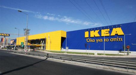 ΙΚΕΑ Θεσσαλίας: Προς μείωση της έκτασής του κατά 50%