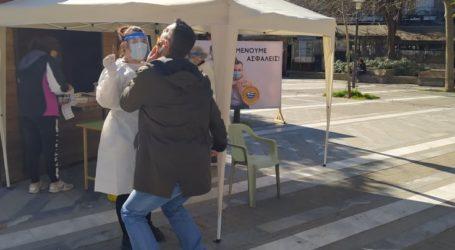 Τι έδειξαν τα σημερινά rapid tests που έγιναν σε διάφορες περιοχές της Λάρισας