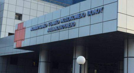 Από τη Λαμία στη ΜΕΘ του Νοσοκομείου Βόλου για κρούσματα κορωνοϊού