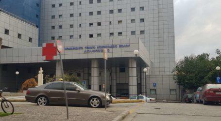 Τρίτο εμβολιαστικό κέντρο δημιουργείται στο Νοσοκομείο Βόλου