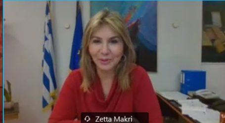 Η Ζέττα Μακρή σε εκδήλωση των ΠΕΚΕΣ  Κεντρικής Μακεδονίας και Κρήτης