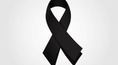 Συλλυπητήρια ανακοίνωση της Νίκης Βόλου για τον θάνατο Χατζημπύρου